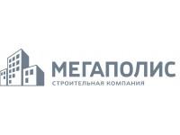 ООО СЗ «Мегаполис‑Строй»