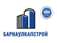 АО СЗ «Барнаулкапстрой»