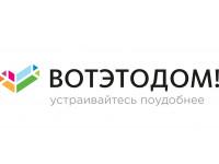 ООО «ВОТЭТОДОМ»