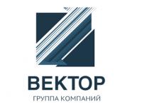ООО «ИСК Вектор»