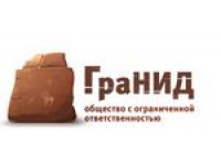 ООО «ГраНид»