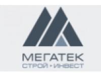 ООО «МЕГАТЕК-СТРОЙ-ИНВЕСТ»
