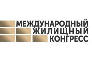 Крупнейшее виртуальное мероприятие рынка недвижимости России