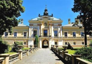 В Чехии продают историческое имение