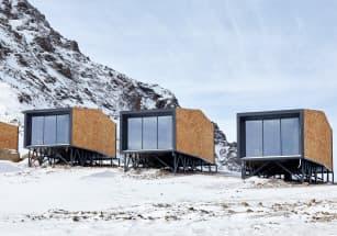 В Казахстане появилась одна из самых высокогорных гостиниц планеты