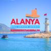 Недвижимость в Аланье Анталии Турции