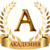 Игорь Шагака