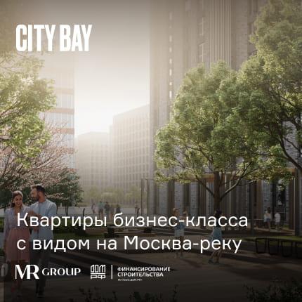 """ЖК """"City Bay"""" от MR Group"""