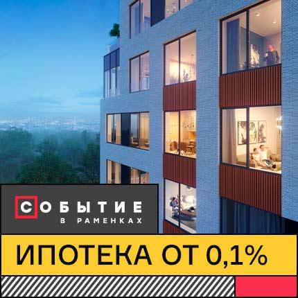 ЕВРОПЕЙСКИЙ КВАРТАЛ СОБЫТИЕ