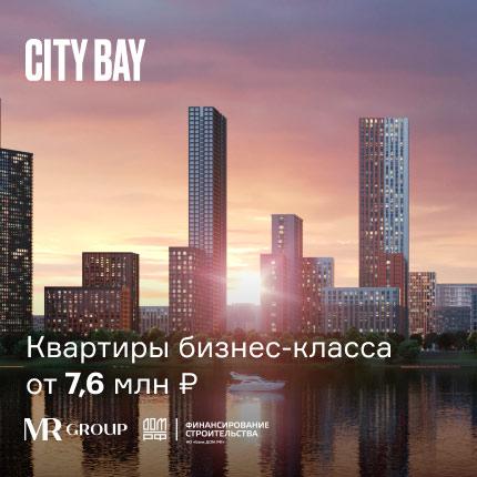 City Bay от MR Group