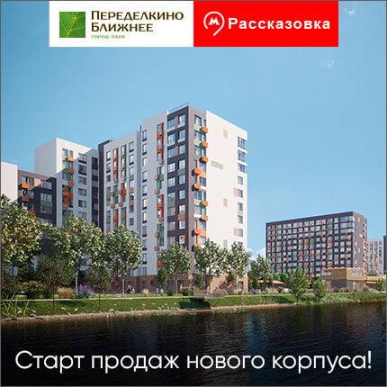 разместить бесплатный объявления недвижимость за рубежом
